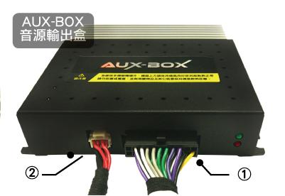Pro_AuxBox-02