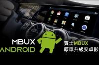 New_Mubx