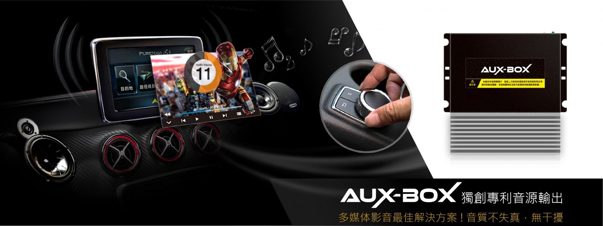 2560x962_AuxBox-01