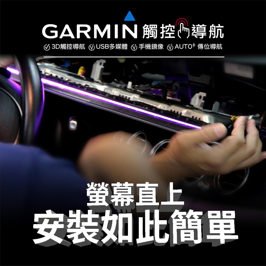 GarminNavi_TopS3