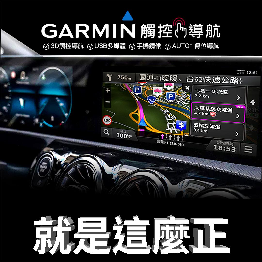 GarminNavi_TopS1