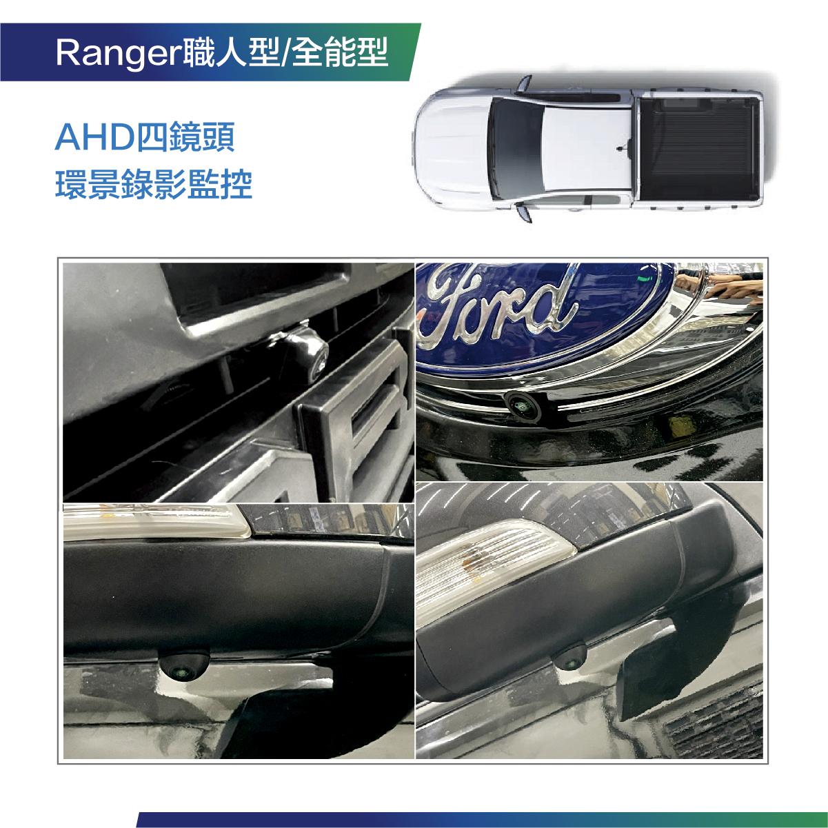 RANGER360